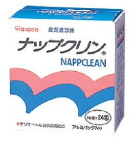 和光堂 清浄綿 ナップクリン 24包【お客様都合による返品・交換不可】
