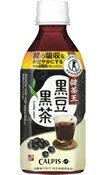 ☆食後の血糖値が気になる方に!アサヒ飲料 健茶王 黒豆黒茶 350ml×24本セット(1ケース)※沖縄・離島への発送は出来ません/ヤマト運輸での発送不可商品です