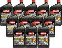 アマリー インペリアル AMALIE IMPERIAL 20W-50、10W-40 鉱物油100%のマルチグレードエンジンオイル 1QT×1ケース(1…