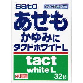 【第2類医薬品】佐藤製薬 タクトホワイトL 32g 【メール便対象品】