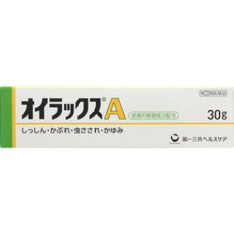 Daiichi Sankyo Co , Ltd  ヘルスケアオイラックス A 30 g [in 20,000 yen (税抜) higher than]