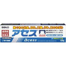 【第3類医薬品】 佐藤製薬 アセス 120g ★