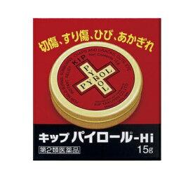 【メール便可】【第2類医薬品】 佐藤製薬 キップパイロールHi 15g