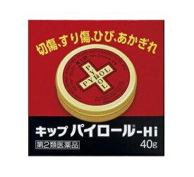 【メール便可】【第2類医薬品】 佐藤製薬 キップパイロールHi 40g