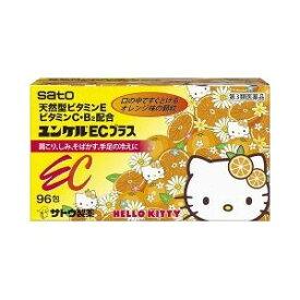 【第3類医薬品】 佐藤製薬 ユンケルECプラス ハローキティ 96包