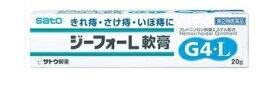 【第(2)類医薬品】 佐藤製薬 ジーフォーL軟膏 20g