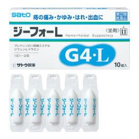 【第(2)類医薬品】 佐藤製薬 ジーフォーL 10個