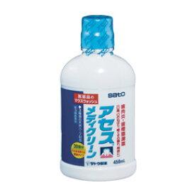 【第3類医薬品】 佐藤製薬 アセスメディクリーン 450ml