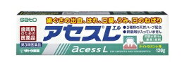 【第3類医薬品】 佐藤製薬 アセスL ラミネートチューブ 120g ★
