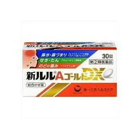 【第(2)類医薬品】 第一三共ヘルスケア 新ルルAゴールドDX 30錠 【メール便対象品】