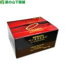 【送料無料】ベータグルカン (酵母加工食品)10粒×10袋 β-グルカン