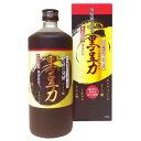 Kuromamechikara