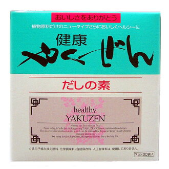最後健康禪大很大 (7 g x 30 袋) (夜久健康,健康 jamessen) 無添加劑的肉湯