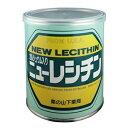 Newlecithin bgw