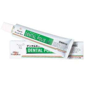 【医薬部外品】デンタルポリスDX 80gお得な6本セット プロポリスハミガキ はみがき 歯磨 歯みがき
