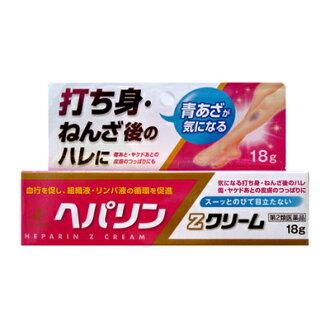 Zeria 制药药物肝素 Z 奶油 18 g 蓝瘀伤、 擦伤,和灼伤后,皮肤紧绷