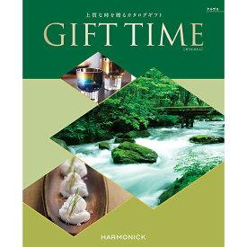 ハーモニック カタログギフト GIFT TIME ギフトタイム【アルザス】 Harmonick 3800円コース 結婚引き出物 結婚内祝い(お返し) 快気祝い(内祝い) 母の日