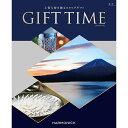ハーモニック カタログギフト GIFT TIME ギフトタイム【ローヌ】 Harmonick 15800円コース 結婚引き出物 結婚内祝い(お返し) 快気祝…