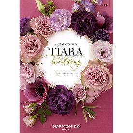 ハーモニック カタログギフト ティアラ 【シルク】 Harmonick TIARA Wedding 7800円コース 結婚内祝い・引き出物専用カタログギフト