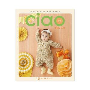 リンベル カタログギフト チャオ 【ゆめ】 Ciao Baby Gift 4800円コース 815-005 出産内祝いカタログギフト