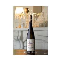 リンベル カタログギフト グルメ ワイン 【アロマ】 快気祝い(内祝い) 新築・引越し内祝い 4000円コース Ring Bell Gourmet  Wine Arome 853-001