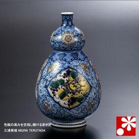 九谷焼 8号 花瓶 青華紅彩宝文 三浦晃禎