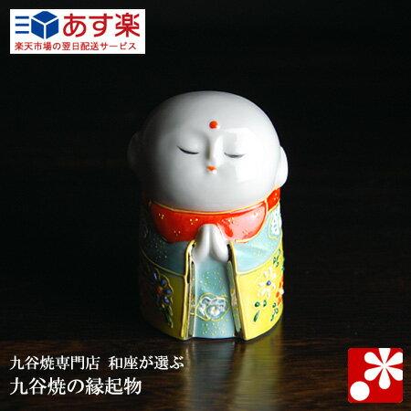 九谷焼 2.5号 お地蔵様 黄盛(プレゼント ギフト 推薦品)