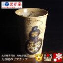 Kosei-beer02b