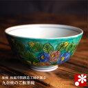 九谷焼 ご飯茶碗 グリーン椿(プレゼント ギフト 推薦品)