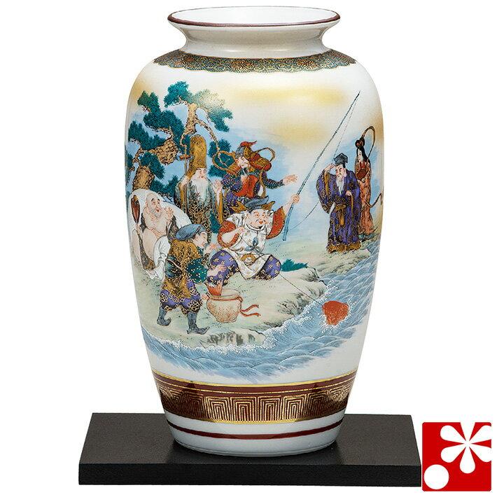 九谷焼 10号 花瓶 七福神(飾台付)( 大きな サイズ )
