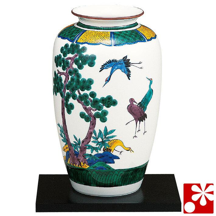 九谷焼 10号 花瓶 古九谷松鶴(飾台付)( 大きな サイズ )
