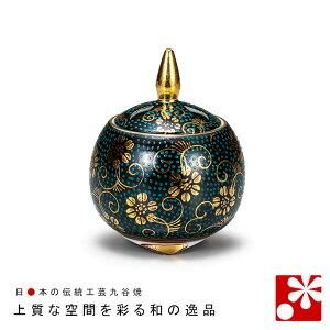 九谷焼 2.8寸 香炉 青粒鉄仙( 陶器 かわいい おしゃれ 仏具 アンティーク )