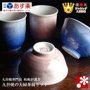 【九谷焼】夫婦茶碗 夫婦湯呑み セット 釉裏銀彩(ペア ギフト めおと 茶碗)