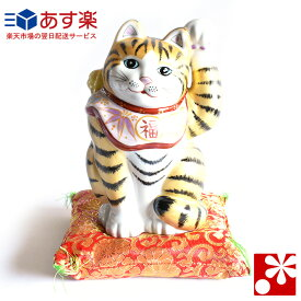 九谷焼 招き猫 置物 金彩釉(左手)( おしゃれ 大 商売繁盛 開店祝い 猫好き 誕生日プレゼント 猫グッズ )