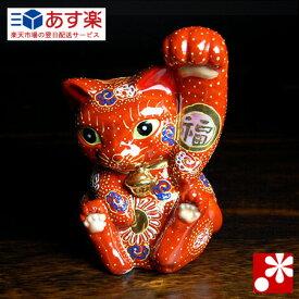 九谷焼 招き猫 置物 茶盛(左手)( おしゃれ 商売繁盛 開店祝い 猫好き 誕生日プレゼント 猫グッズ )