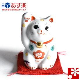 九谷焼 招き猫 置物 松竹梅 座布団付(右手・高 約11.5cm)( おしゃれ 商売繁盛 開店祝い 猫好き 誕生日プレゼント 猫グッズ )