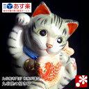 敬老の日 九谷焼 鯛招き猫 よもぎ(右手)(プレゼント ギフト 推薦品)