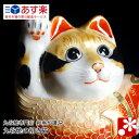 敬老の日 九谷焼 小判鯛招き猫 黄黒(右手)(プレゼント ギフト 推薦品)