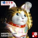 敬老の日 九谷焼 招き猫 金彩釉(左手)(プレゼント ギフト 推薦品)