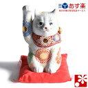 九谷焼 招き猫 置物 白盛 座布団付(右手・高 約16cm)( おしゃれ 商売繁盛 開店祝い 猫好き 誕生日プレゼント 猫グ…
