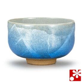 九谷焼 抹茶茶碗 青銀彩 茶道具