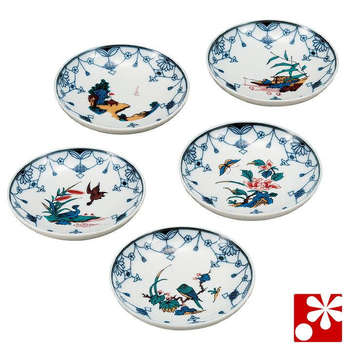 豆皿 セット( 径 13cm ) 瓔珞古九谷風( 和食器 小皿 おしゃれ かわいい アンティーク )