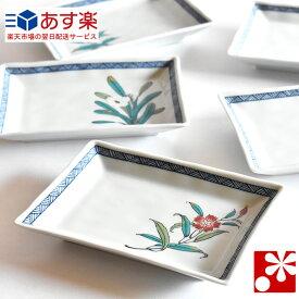 九谷焼 中皿・長方形 皿 セット 五草花( 和食器 取り皿 おしゃれ セット オシャレ )