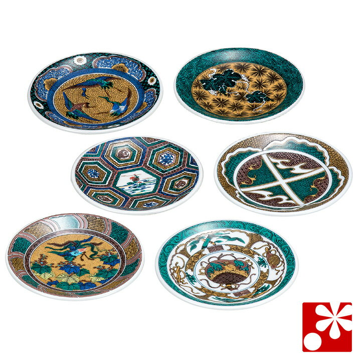 九谷焼 豆皿 6枚セット( 径 約12cm ) 古九谷名品風( 和食器 小皿 おしゃれ かわいい アンティーク )