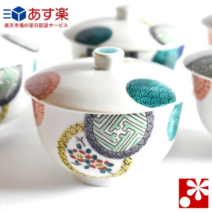 九谷焼 蓋付き 湯呑み 5客 セット 色絵丸紋( 来客用 )