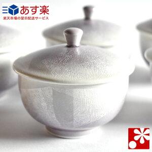 九谷焼 蓋付き 湯呑み 5客 セット 銀彩紫( 来客用 湯のみ おしゃれ )