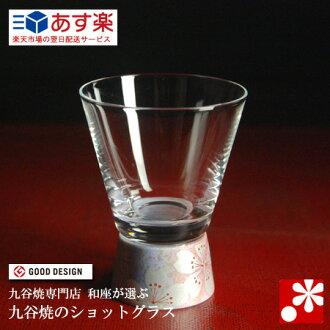 Kutani Japanese Glass shot glass (glass cold sake) flower dance
