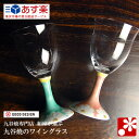 Waglass wine m2