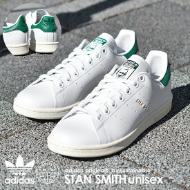 スタンスミス アディダス レディース スニーカー ホワイト グリーン 白 緑 靴 シューズ ローカット 通学 ローカット おしゃれ サステナブル 合皮 人気 定番 シンプル オリジナルス ADIDAS ORIGINALS STAN SMITH FX5522