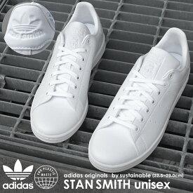 【50周年クーポン発行中!】 スタンスミス アディダス レディース メンズ スニーカー ホワイト 白 靴 シューズ ローカット 通学 ローカット おしゃれ サステナブル 合皮 人気 定番 シンプル オリジナルス FX5500 ADIDAS ORIGINALS STAN SMITH